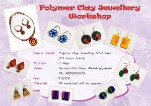 polymerclass_ad